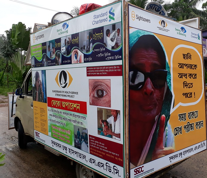 Awareness Campaign on Eye Health